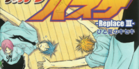 Kuroko no Basuke -Replace 3- A Summer of Miracles