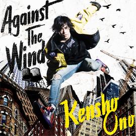 Against The Wind (Regular Version)