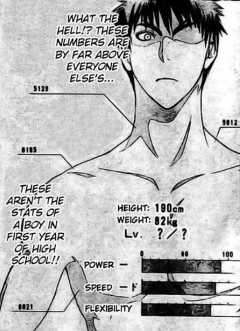 File:Kagami scan.png