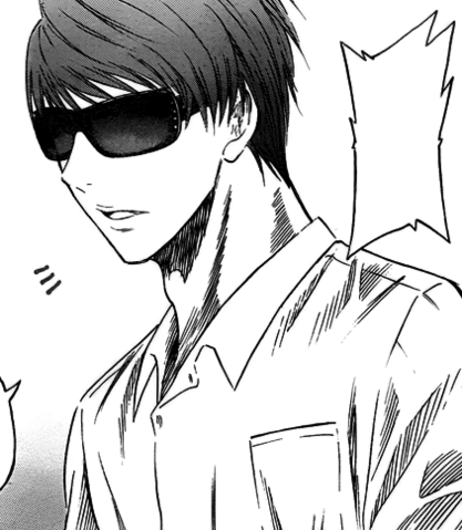 File:Disguised Midorima.png