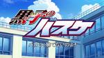 Episode OVA