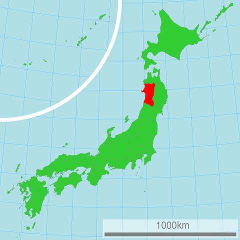 File:Akita.png