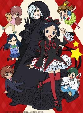 Kuromajyo-san ga tōru!! poster