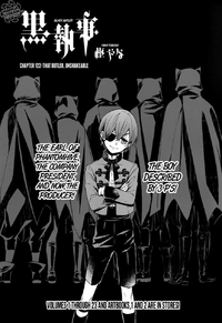 Chapter 122