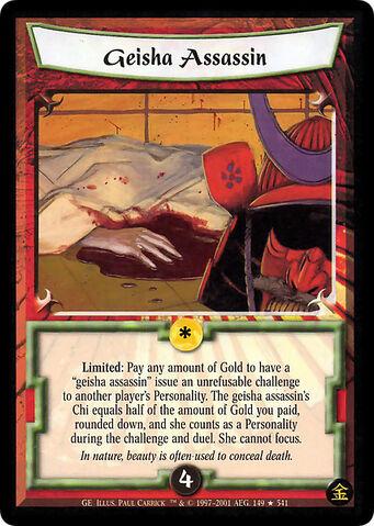 File:Geisha Assassin-card6.jpg