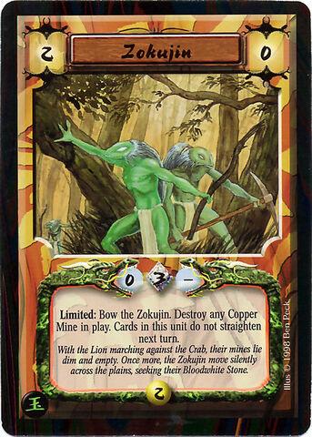 File:Zokujin-card.jpg