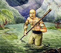 Togashi Matsuo 1