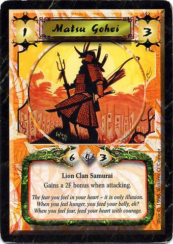 File:Matsu Gohei-card2.jpg