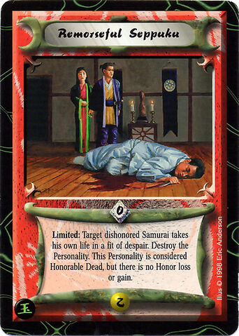 File:Remorseful Seppuku-card5.jpg