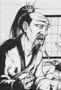 Matsu Ino and his dead Lord