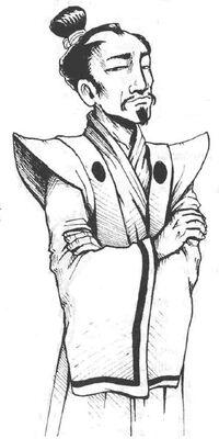 Ikoma Katsu (I)