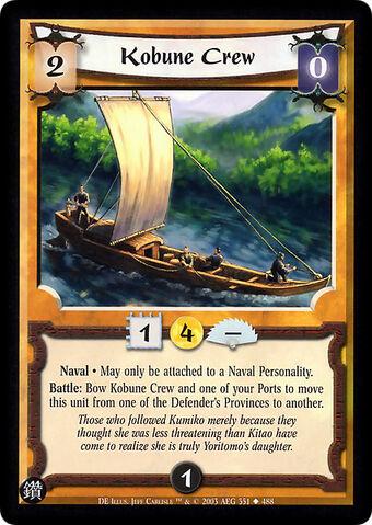 File:Kobune Crew-card2.jpg
