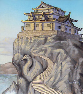 File:Iron Fortress of the Daidoji.jpg