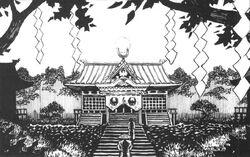 Phoenix embassy (Otosan Uchi)