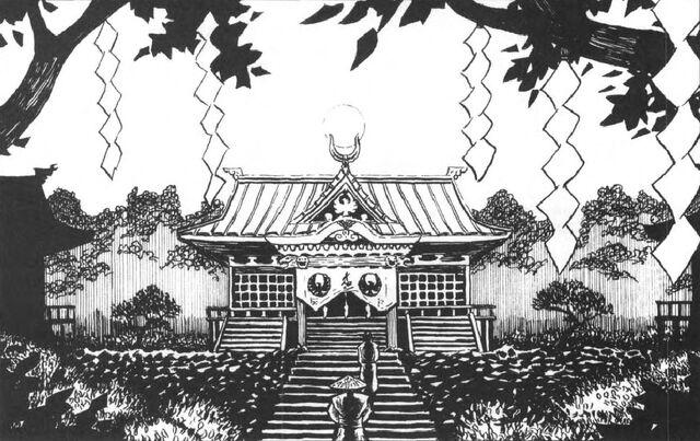 File:Phoenix embassy (Otosan Uchi).jpg