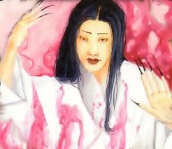 File:Dark Daughter of Fu Leng.jpg
