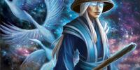 Megumi (fortune)