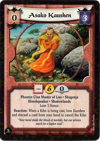 File:Asako Kaushen-card.jpg