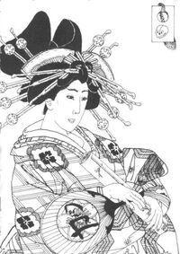 Shiba Shonagon