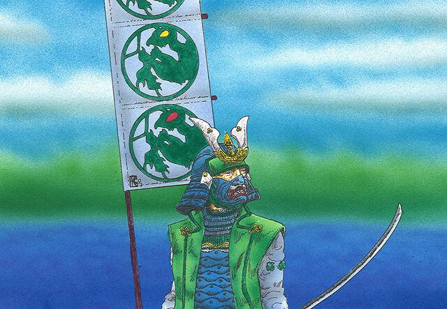 File:Battle Standard of the Mantis.jpg