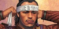 Musha Shugyo