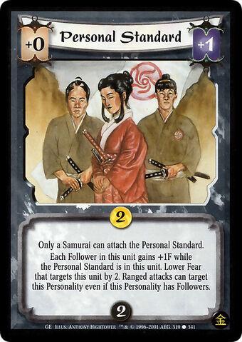 File:Personal Standard-card2.jpg