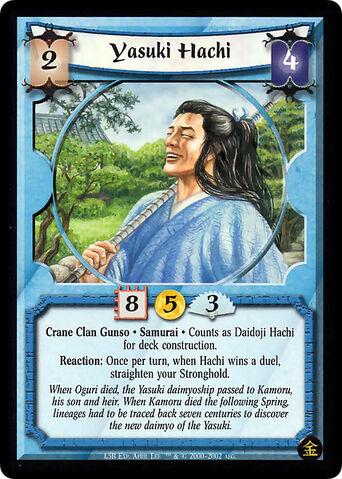 File:Yasuki Hachi-card2.jpg