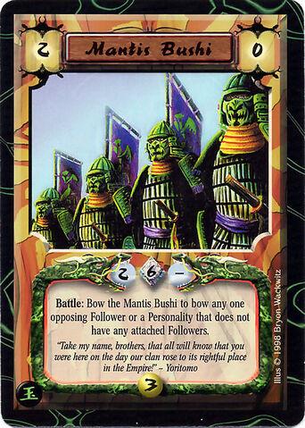 File:Mantis Bushi-card2.jpg