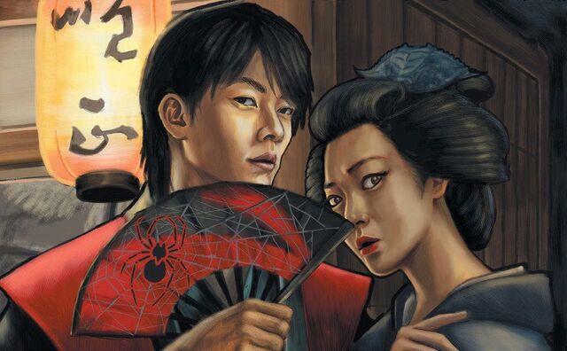 File:Susumu Tanjin.jpg