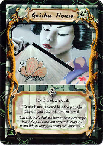 File:Geisha House-card4.jpg