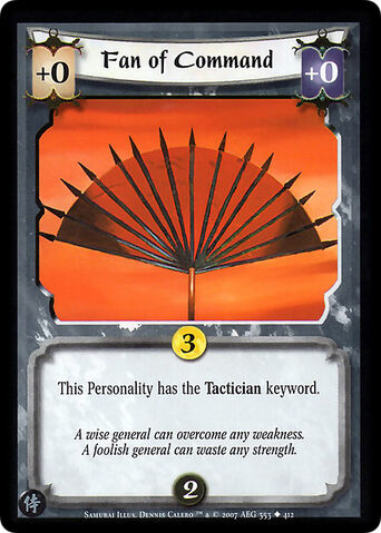 File:Fan of Command-card11.jpg