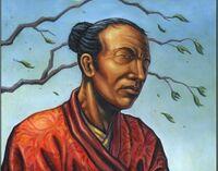 Isawa Nakamuro