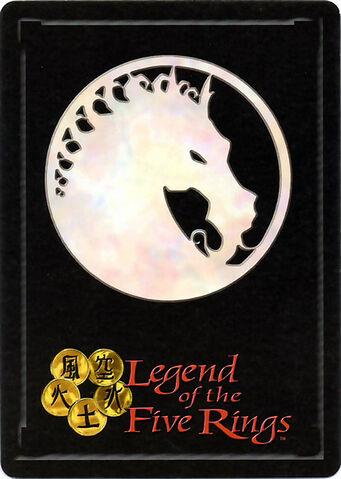 File:The Provincial Estate of the Unicorn-card7b.jpg