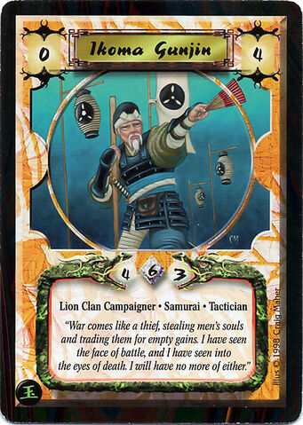 File:Ikoma Gunjin-card.jpg