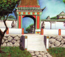 Kisada's Shrine