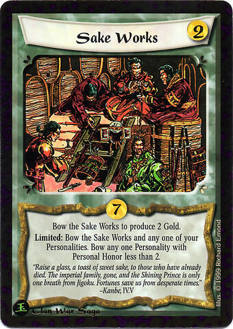 File:Sake Works-card4.jpg