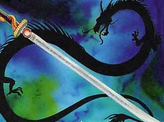 File:Ancestral Katana of the Dragon.jpg