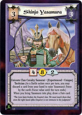 File:Shinjo Yasamura Exp-card2.jpg