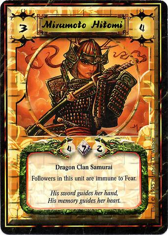 File:Mirumoto Hitomi-card.jpg