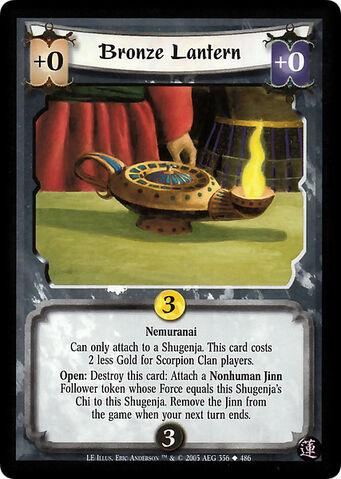 File:Bronze Lantern-card3.jpg