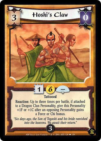 File:Hoshi's Claw-card.jpg