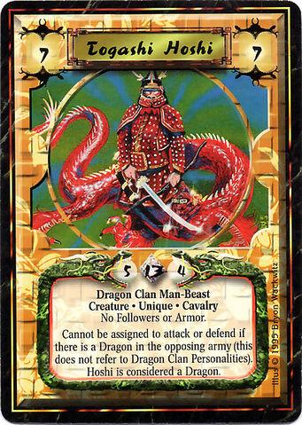 File:Togashi Hoshi-card.jpg