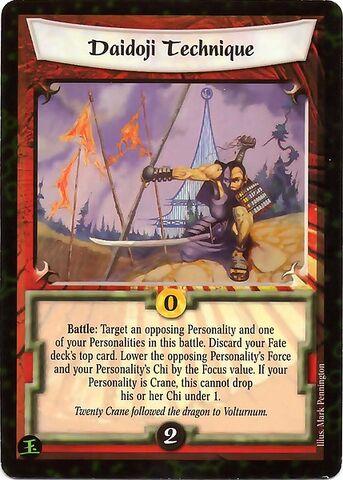 File:Daidoji Technique-card.jpg