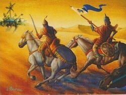 Banner of the Ki-Rin