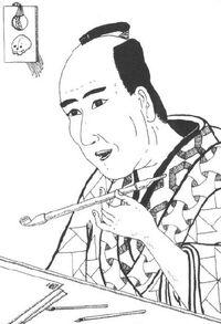Kakita Naritoki