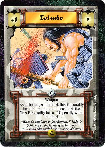 File:Tetsubo-card.jpg
