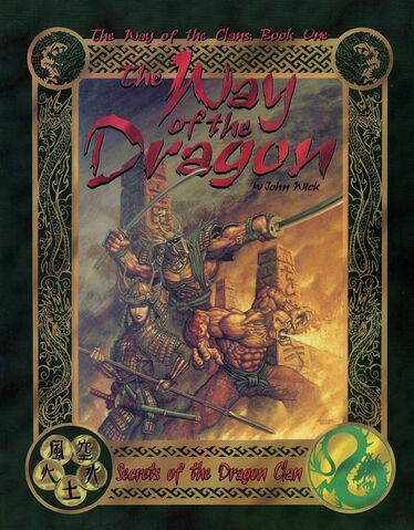 File:Way of the Dragon (RPG).jpg