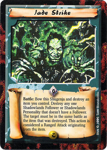 File:Jade Strike-card.jpg