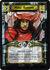 Hida Sukune-card4