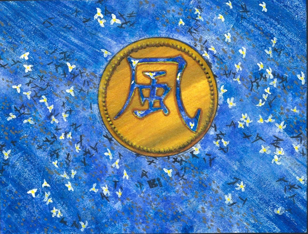 File:Kanji of Air.jpg